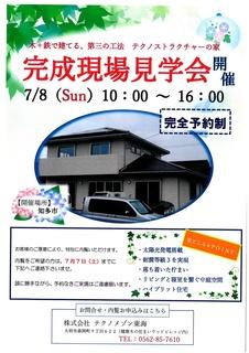 SKMBT_C36418061211040.jpg